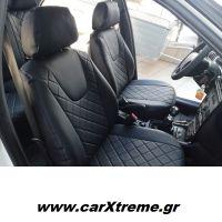 Καλύμματα Αυτοκινήτου Μαρκέ Peugeot 406