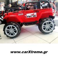Ηλεκτρικό Παιδικό Jeep 4x4