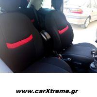 Καλύμματα Αυτοκινήτου Μαρκέ Fiat 500