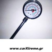 Αερόμετρο Ελαστικών