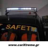 Μπάρα Φωτισμού Led Εργασίας Οχημάτων