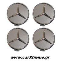 Καπάκια Ζαντών Χρωμίου Mercedes