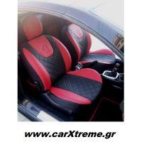 Καλύμματα Αυτοκινήτου Μαρκέ Peugeot 206cc Cabrio