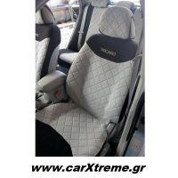 Καλύμματα Αυτοκινήτου Μαρκέ για Kia Cerato '04