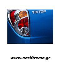 Οπίσθιες Γρύλιες  για Mitsubishi L200 Triton
