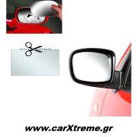 Ανταλλακτικός Αυτοκόλλητος Καθρέπτης Αυτοκινήτου