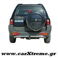 Κοτσαδόρος & Προφυλακτήρας Land Rover Freelander '99>'04
