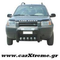 Εμπρόσθιος Προφυλακτήρας 106 Land Rover Freelander '99>'04