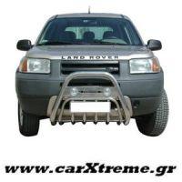 Εμπρόσθιος Προφυλακτήρας 108 Land Rover Freelander '99>'04