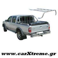 Ανοξείδωτη Σχάρα Φόρτωσης Mazda B2500-2600 '98>'06