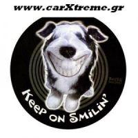 Κάλυμμα Ρεζέρβας Αυτοκινήτου Σκύλος