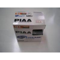 Λάμπες Αυτοκινήτου Piaa H1