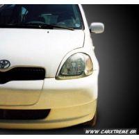 Toyota Yaris - Φρυδάκια