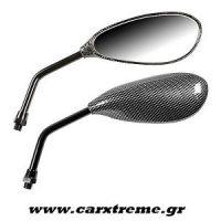 Καθρέπτης Μοτο Carbon