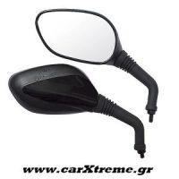 Καθρέπτης Moto Μαύρος