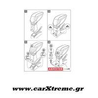 Βάση Κονσόλας Χειρόφρενου Αυτοκινήτου για Renault Μegane Ι. 1996-2002 08431