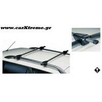 Μπάρα οροφής αυτοκινήτου Logico
