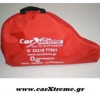 Φαρμακείο Αυτοκινήτου Carxtreme Απλό