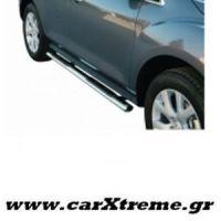 Πλαϊνά Σκαλοπάτια Inox Mazda CX7