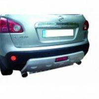 Nissan Quashqai Οπίσθια Πλαστική Ποδιά