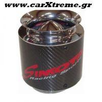 Φιλτροχοάνη αυτοκινήτου Simota carbon130/150