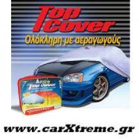Κουκούλα Αυτοκινήτου Ολόκληρη Top Cover