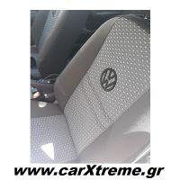 Καλύμματα Αυτοκινήτου Πικέ VW Polo 2020