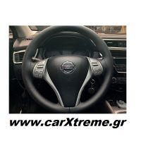 Κάλυμμα Τιμονιού Ραφτό Nissan Qashqai