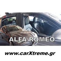 Ανεμοθράυστες Αυτοκινήτου Alfa Romeo