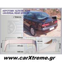 ΑΕΡΟΤΟΜΗ 156 ALFA (3 TEM)