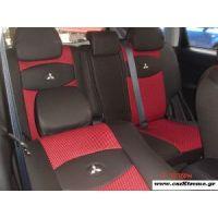 Kαλύμματα αυτοκινήτου Mitsubishi Outlander
