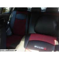 Kαλύμματα αυτοκινήτου Nissan almera