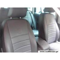 Kαλύμματα αυτοκινήτου VW Tiguan