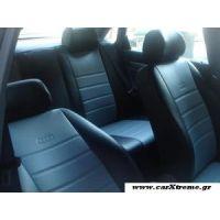 Kαλύμματα αυτοκινήτου Daewoo