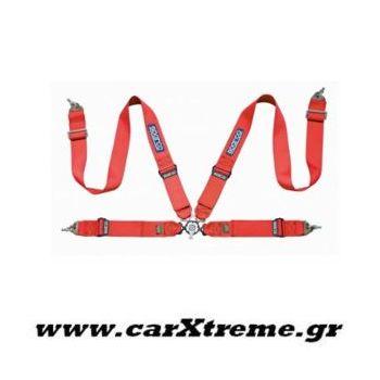 Ζώνη Racing 4 Point Ηarness Κόκκινη με Ρυθμιστές Αλουμινίου Sparco