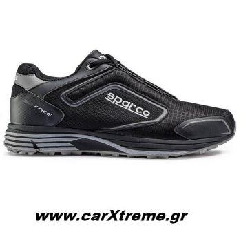 Παπούτσια Συνεργείου MX-Race