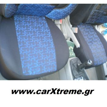 Καλύμματα Καθισμάτων Jakar για VW Bora
