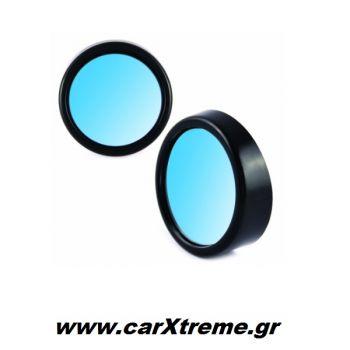 Πανοραμικά Καθρεφτάκια Αυτοκινήτου Mini