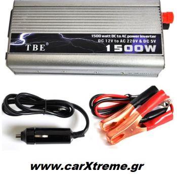 Inverter Μετατροπέας Ρεύματος 12V σε 220V